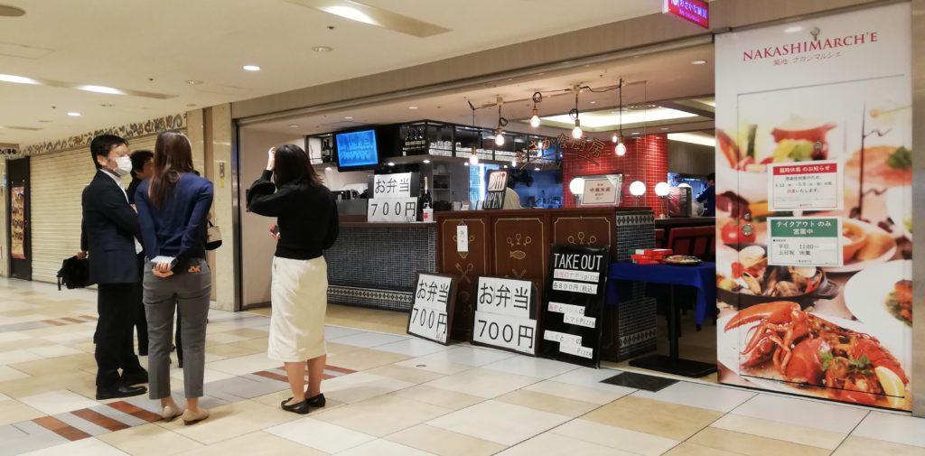 東京駅八重洲地下街