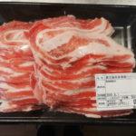 豚肉from鹿児島