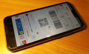 barcode pay