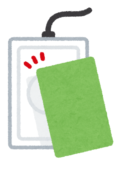 card_reader_