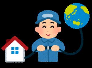 internet_provider