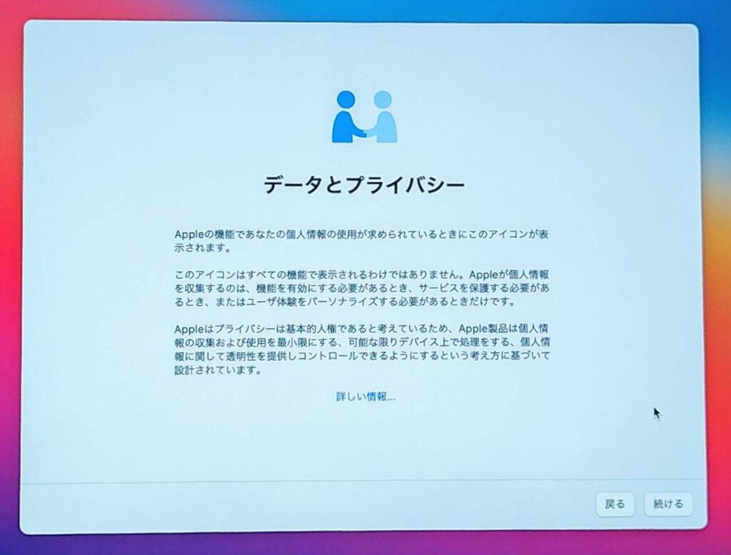 M1MacBookAir